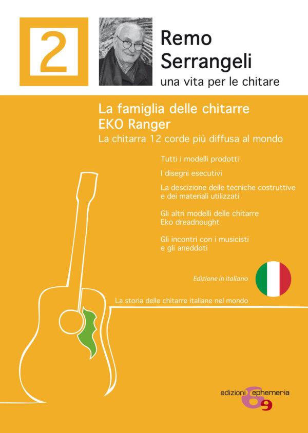 Copertina del libro La famiglia delle chitarre EKO Ranger nella versione in italiano