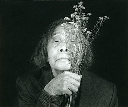 Foto di Kazuo Ono